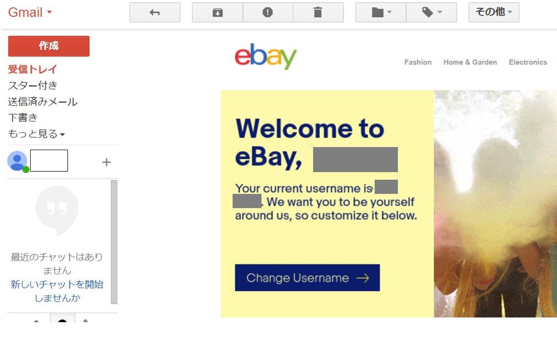 ebay ID パーソナル アカウント ビジネス