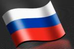 eBay ロシア 発送 EMS DHL Fedex UPS